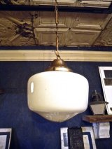 School House Lamp